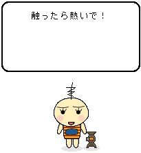 darumaruyoobu.jpg